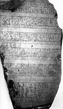 Palermo Stone from Royal Annals of the Old Kingdom of Egypt